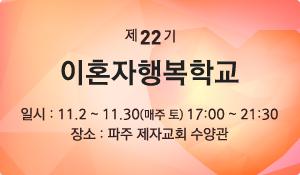 event_30233