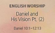 Daniel and His Vision Pt. (2) (Daniel 10:1~12:13)
