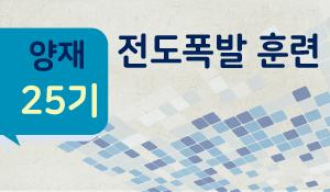 jun_yangjae_mini_180821