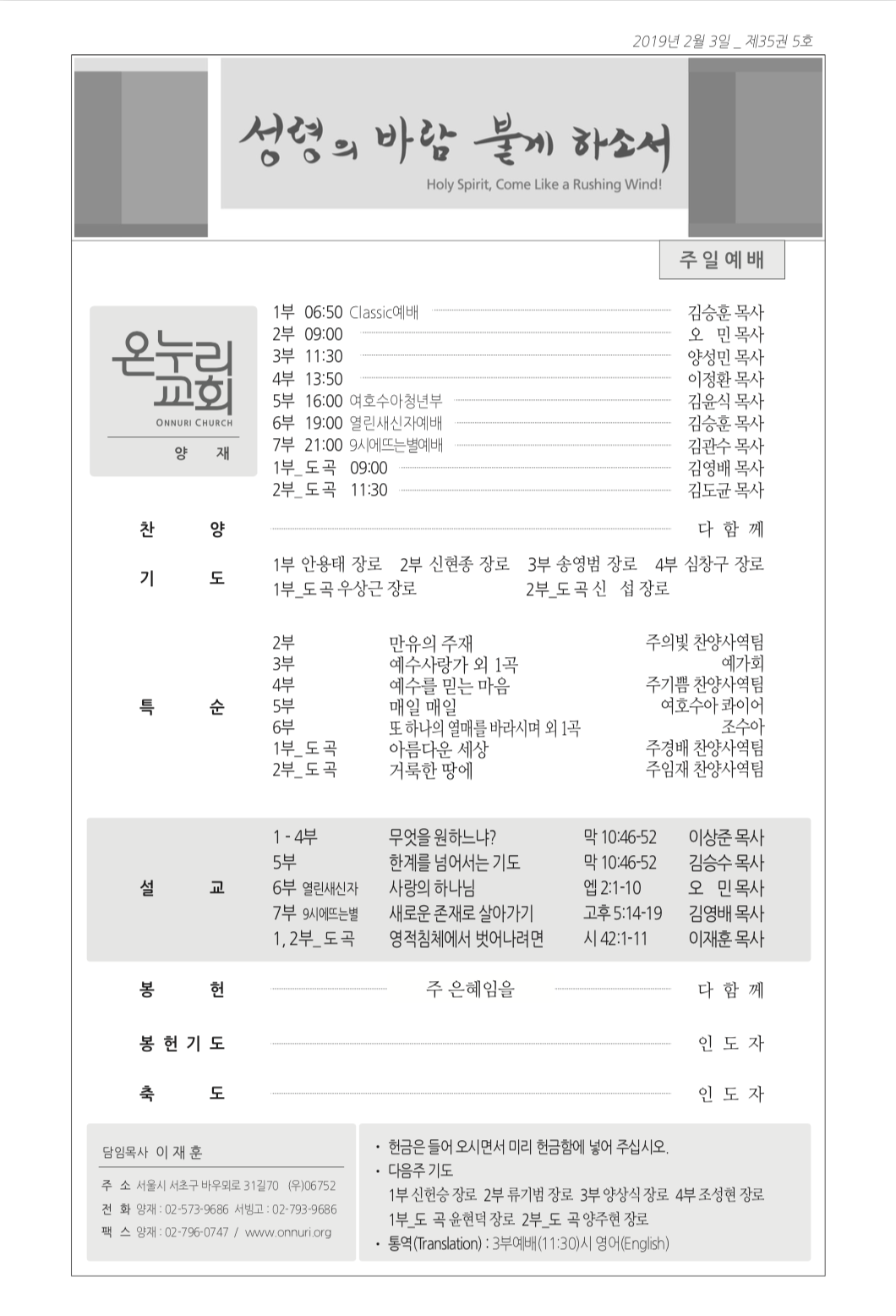 yangjae_190203