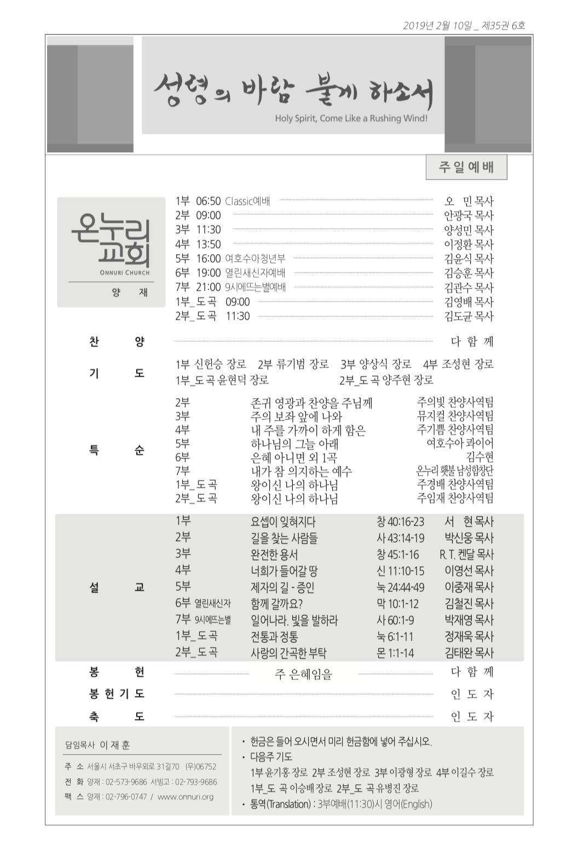 yangjae_190210