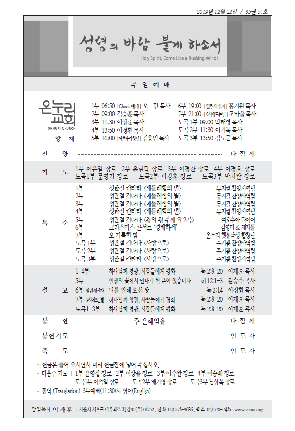 yangjae_191222