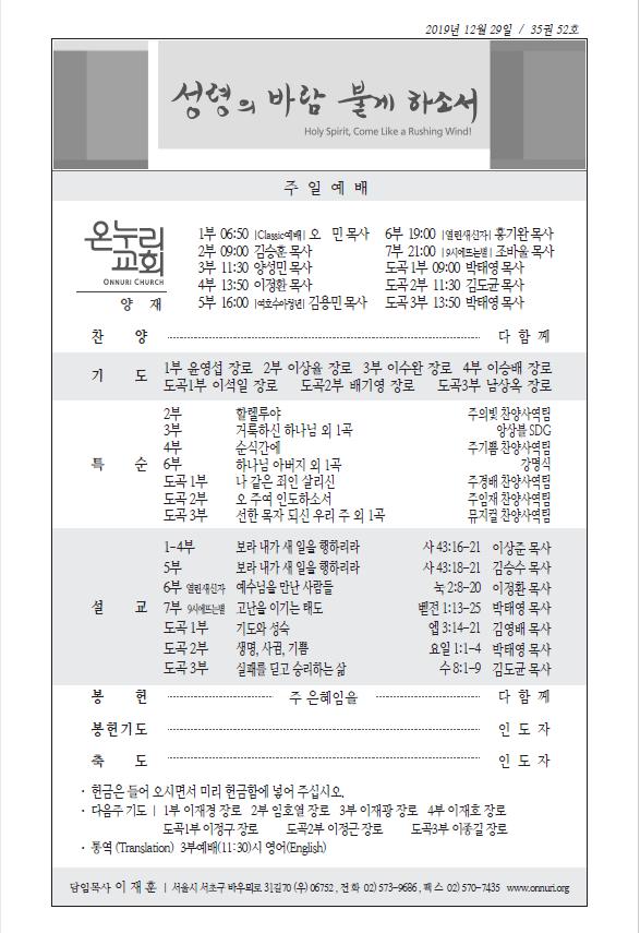 yangjae_191229