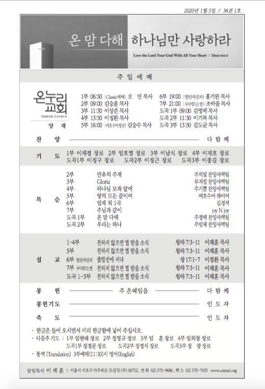 yangjae_200105
