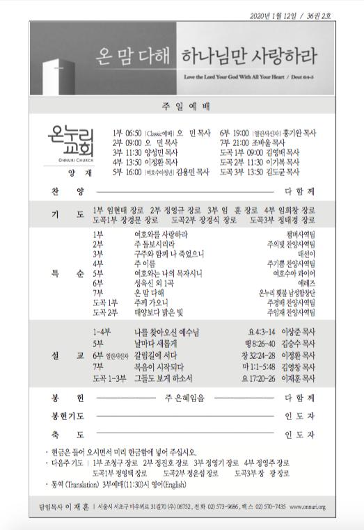 yangjae_200112