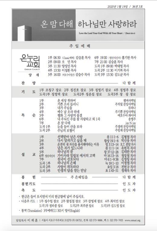 yangjae_200119