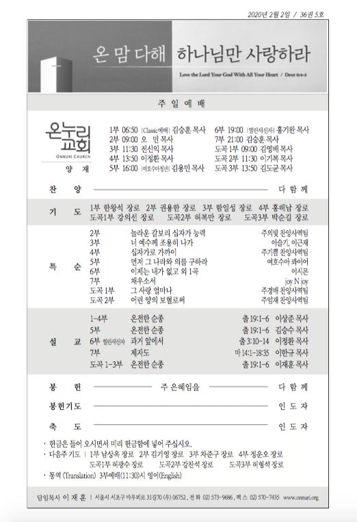 yangjae_200202