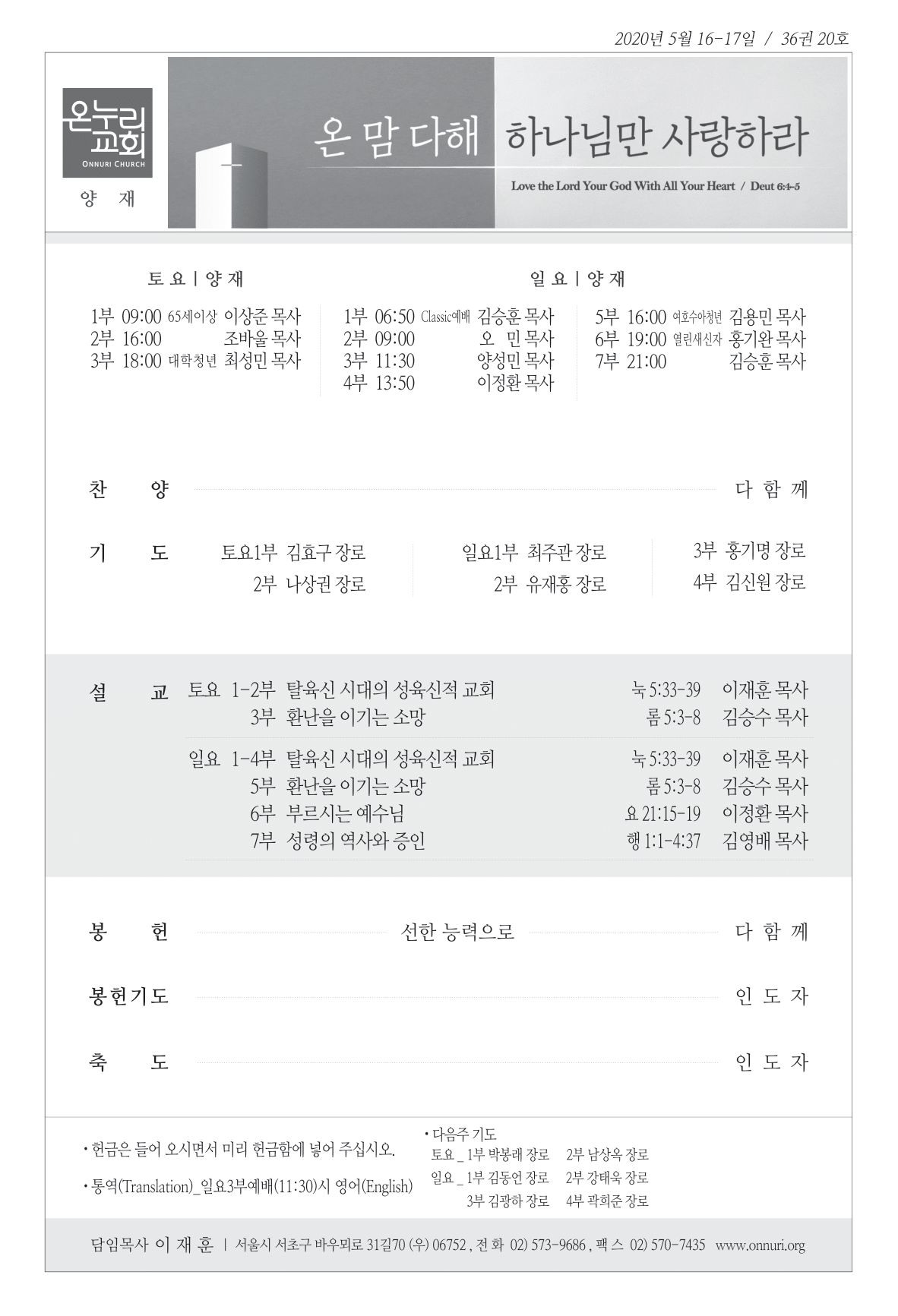 yangjae_200516