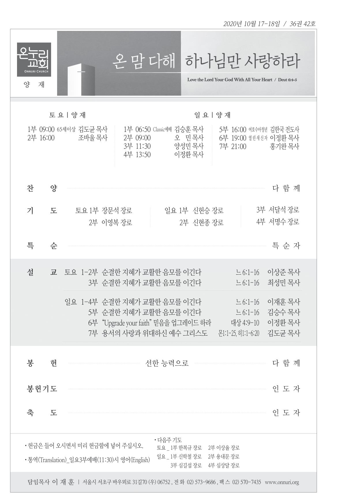 yangjae_201018
