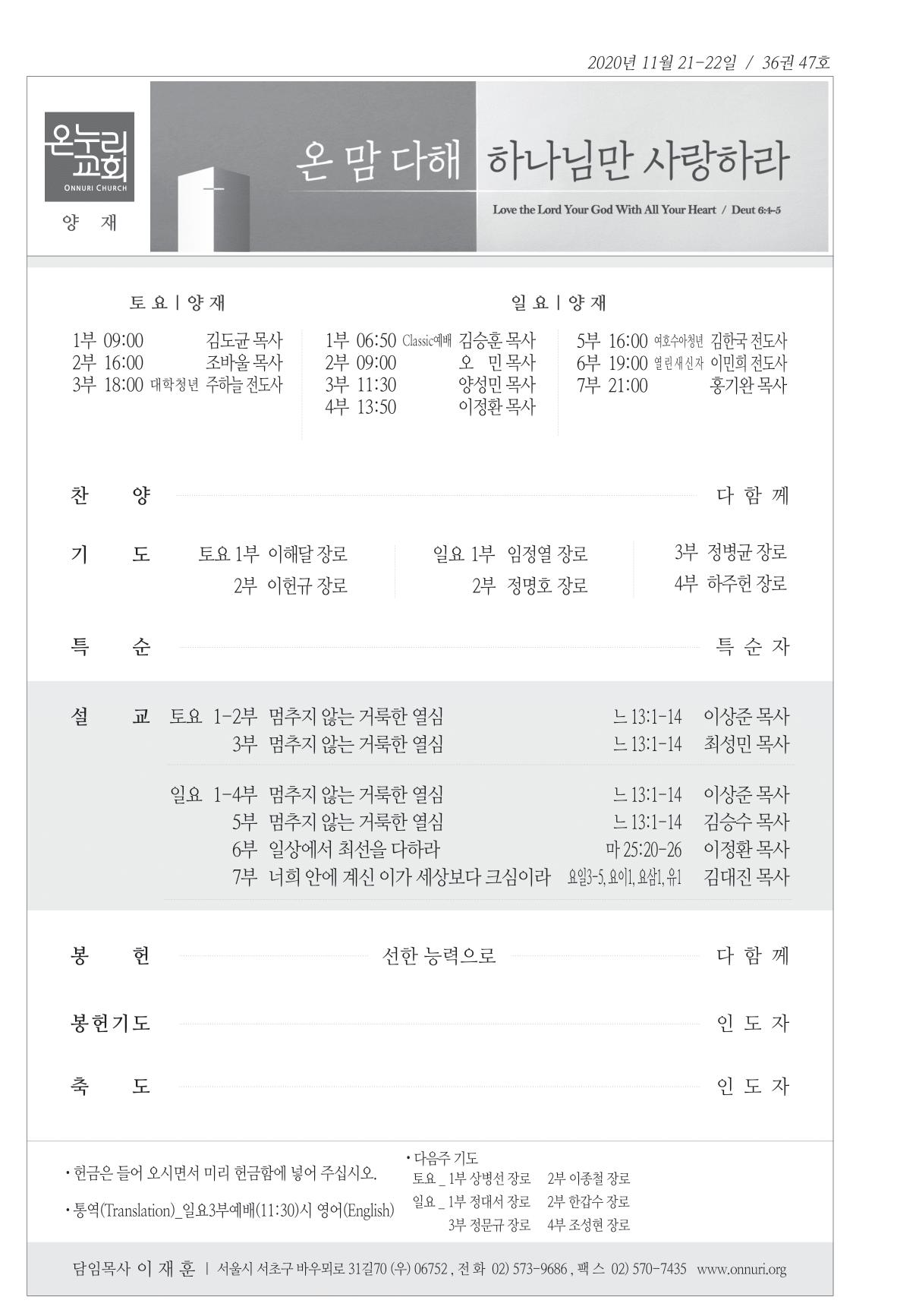 yangjae_201122
