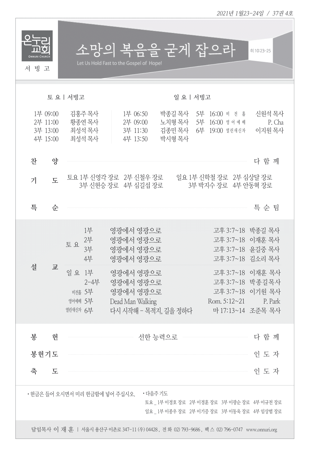 seobingo_210124