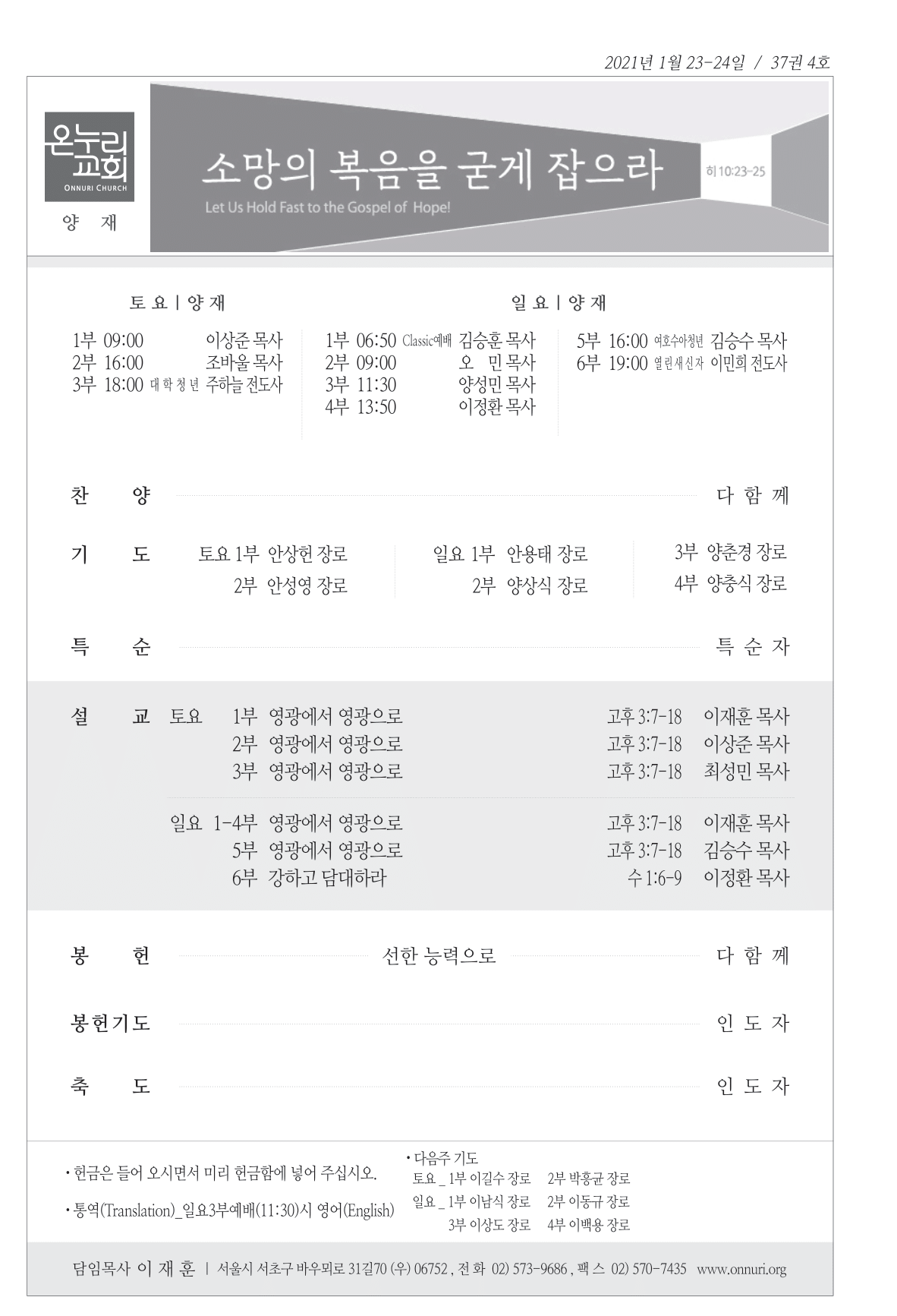 yangjae_210124